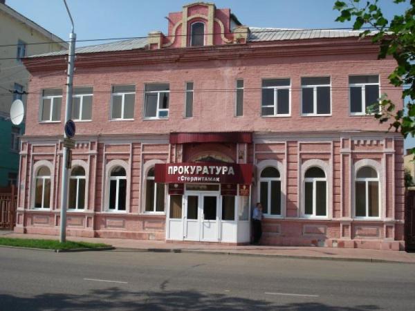 Photo of В Стерлитамаке коммерческую фирму оштрафовали за нарушение антикоррупционного законодательства