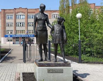 Photo of Учитель из Стерлитамака стала победителем Всероссийского конкурса