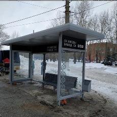 Photo of В Стерлитамаке установили еще две «умные» остановки