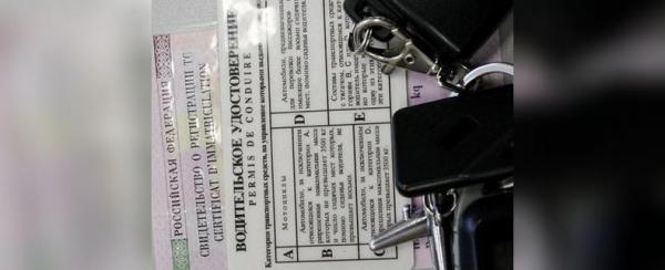 Photo of Новый закон о запрете парковки на газонах в действии – В Уфе инспекторы «прошлись» по Комсомольской
