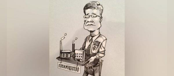 Photo of Следком Башкирии прокомментировал задержание вице-премьера Евгения Гурьева