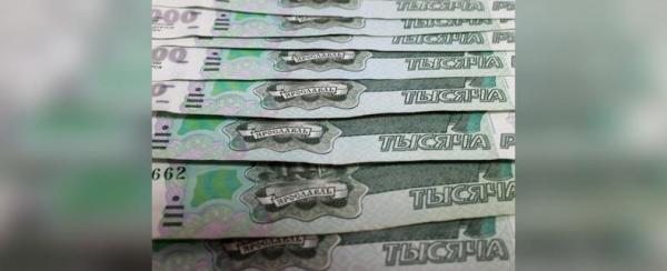 Photo of В Башкирии потребительский кооператив задолжал работникам 400 тысяч рублей зарплаты