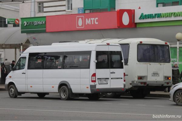 Парламент Башкирии инициировал законопроект по борьбе с нелегальными перевозчиками0