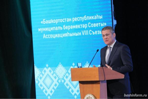 Photo of Радий Хабиров на съезде муниципалитетов: мы должны быть там, где люди