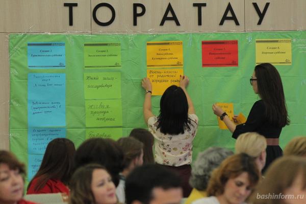 Радий Хабиров: Национальные проекты точно расставили цели, к которым мы должны стремиться3