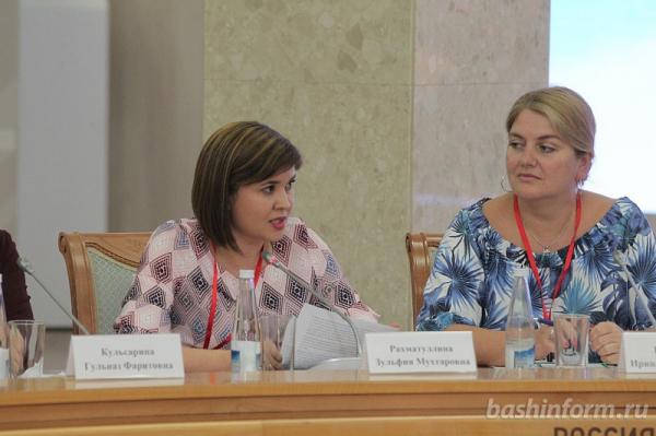 Радий Хабиров: Национальные проекты точно расставили цели, к которым мы должны стремиться4