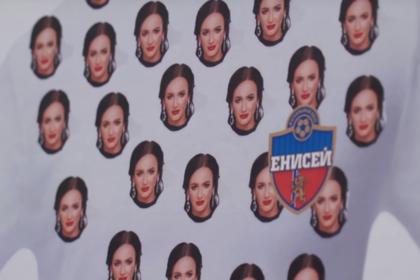 Photo of Российский футбольный клуб захотел форму с портретом Бузовой