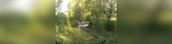 Photo of В Башкирии перевернулась иномарка: один человек погиб, еще один пострадал
