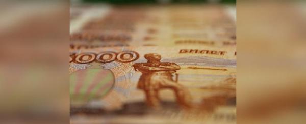 Photo of В Башкирии работникам завода не выплатили более 11 млн рублей зарплаты