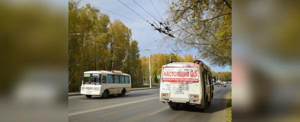 Photo of В МВД Башкирии рассказали, при каких обстоятельствах автобусы чаще всего попадают в ДТП