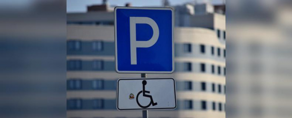 Photo of В Уфе после вмешательства прокуратуры инвалиду выдали средства реабилитации