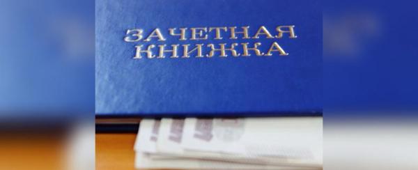Photo of В Уфе завели уголовное дело на преподавателя УГНТУ