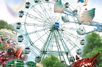 1 июня в парке Гагарина в Стерлитамаке отпразднуют День защиты детей0