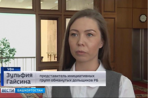 Правозащитница Зульфия Гайсина выдвинута кандидатом на пост главы  Башкирии0