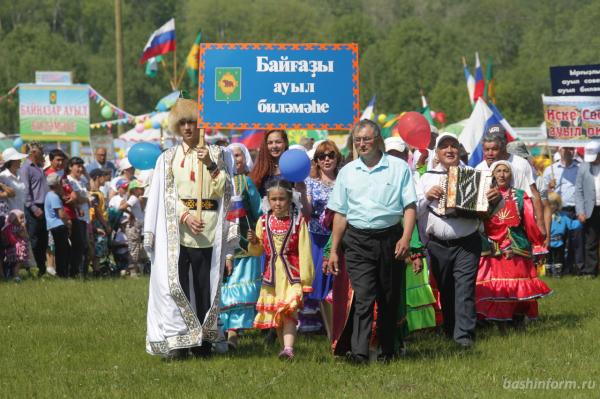 Радий Хабиров поздравил жителей Бурзянского района с праздником сабантуя5