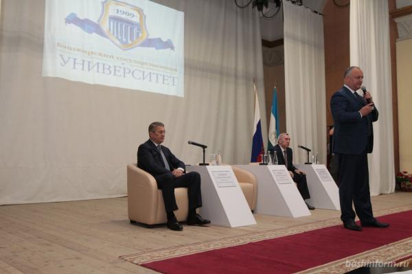 Славянский университет Молдовы и БашГУ прорабатывают вопрос по обмену студентами0