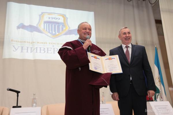 Славянский университет Молдовы и БашГУ прорабатывают вопрос по обмену студентами6