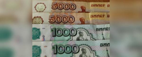 Photo of В Башкирии 88-летняя бабушка повелась на «денежную реформу»