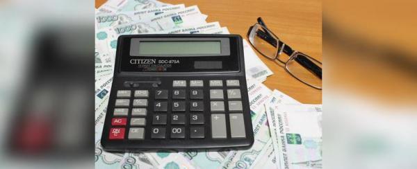 Photo of В Башкирии предпринимателя осудят за незаконное получение субсидии