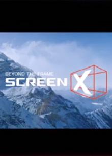 В России откроется первый кинозал формата ScreenX1