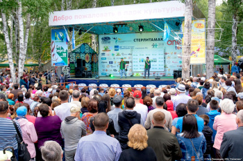 Photo of В Стерлитамаке состоится фестиваль радио «Юлдаш»