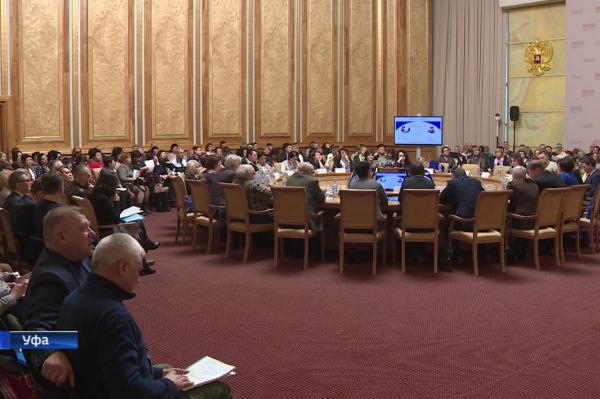 В Уфе под эгидой Совбеза РФ пройдет международная конференция по вопросам безопасности0