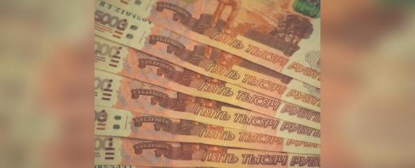 Photo of В Уфе пресекли деятельность преступной организации, получившей незаконно 19 млн рублей