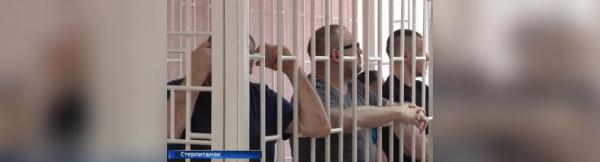 Photo of Видео: В Стерлитамаке суд вынес приговор участникам банды