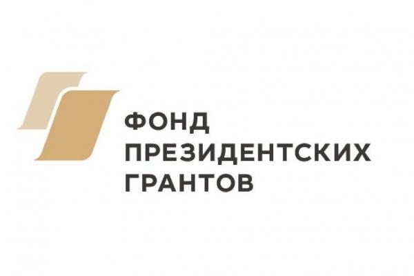 Владимир Путин распределил президентские гранты в сфере культуры и искусства0