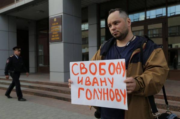 Владимиру Путину доложили о деле журналиста Ивана Голунова0