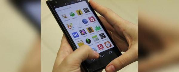 Жителей Уфы осудили за рассылку вирусных смс-сообщений0
