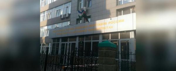 Photo of В Башкирии директора стройфирмы приговорили к 300 часам отработок