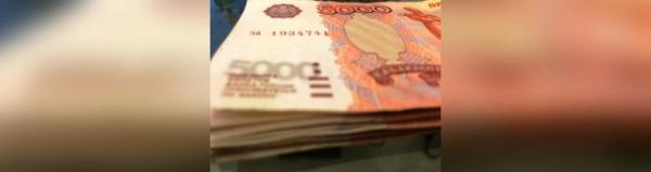 В Стерлитамаке лжесотрдница Пенсионного фонда украла у бабушки полмиллиона рублей0
