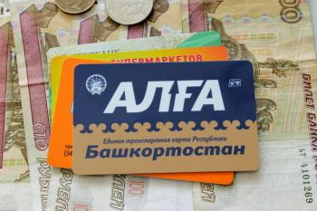 """В Стерлитамаке появится транспортная карта """"Алга""""0"""