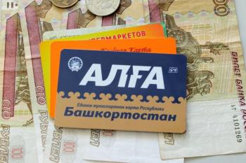 Photo of В Стерлитамаке с 1 августа начнут принимать Единую транспортную карту «Алга»