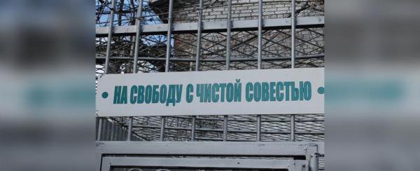 Photo of В Уфе экс-полицейскому ужесточили наказание за совершение смертельного ДТП в пьяном виде