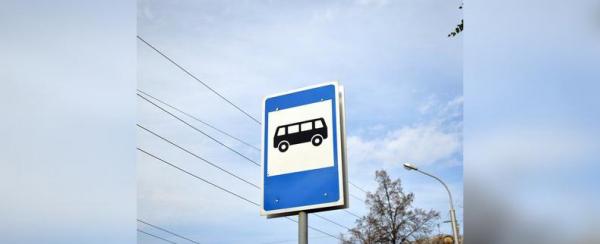 Photo of В Уфе водитель автобуса предстанет перед судом за смертельное ДТП
