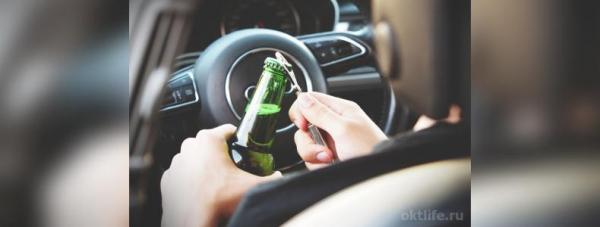 За пьянство будут наказывать строже - новости Октябрьский0