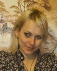 Photo of Жительница Стерлитамака пропала после ссоры с мужем