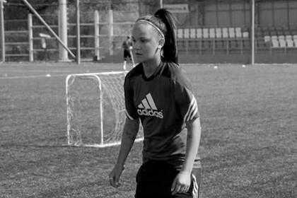 Бывшая российская футболистка умерла в 21 год0