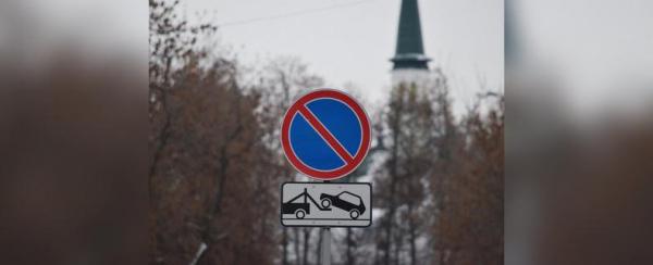 Photo of Динар Гильмутдинов рассказал о планах установить новые знаки на трех улицах Уфы
