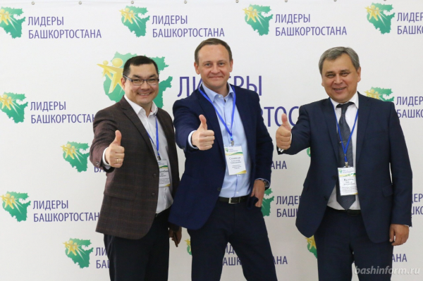 Photo of Конкурс «Лидеры Башкортостана» дает возможность сделать карьеру без кумовства — А. Сидякин