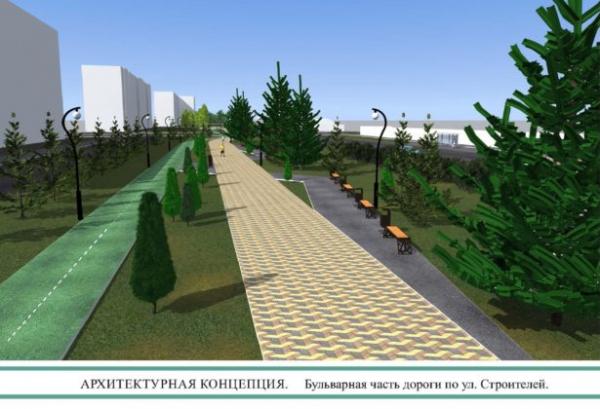 Мэр Стерлитамака ответил, когда начнется ремонт улицы Строителей1