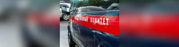Photo of Стали известны подробности взрыва в частном секторе в Стерлитамака