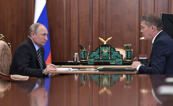 Photo of Встреча Владимира Путина с Радием Хабировым