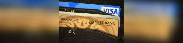 Жительница Стерлитамака опустошила банковскую карту подруги0
