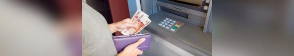 Photo of Жительница Стерлитамака украла деньги с банковской карты