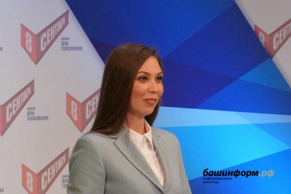 Photo of Радий Хабиров пригласил Зульфию Гайсину в Совет по правам человека РБ