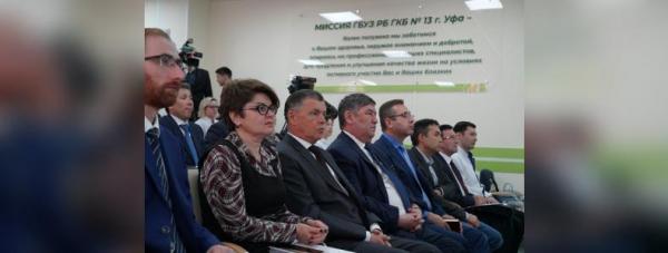 Радий Хабиров провёл выездной «Здравчас» в уфимской горбольнице № 1311