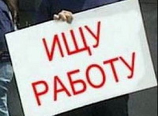 Photo of В администрации Стерлитамака появились новые вакансии